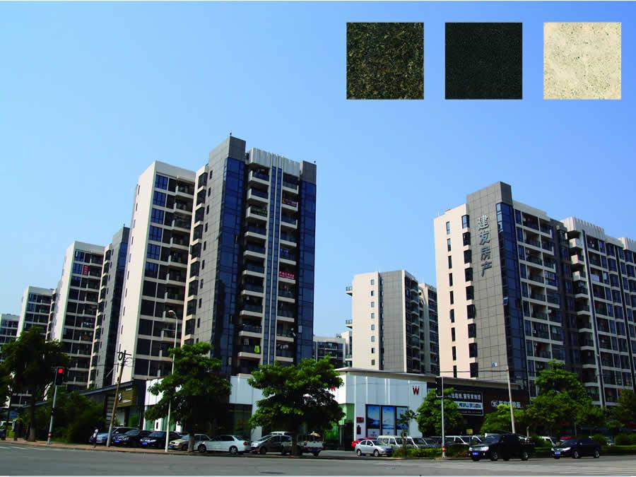 Xiamen ShuXiangJiaYuan Garden Residence