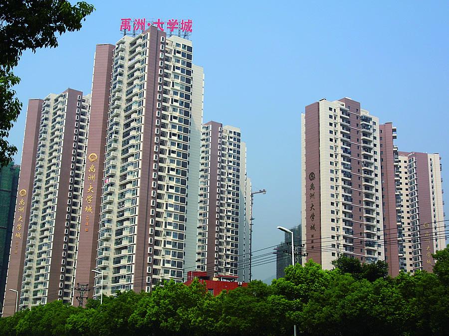 Xiamen Yuzhou University Town