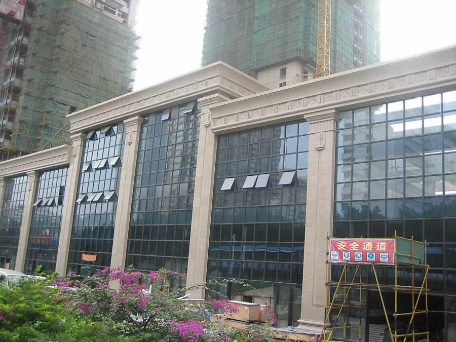 Xiamen Yizhong Garden