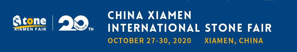 Xiamen International Stone Fair